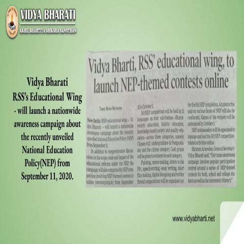 Vidya Bharati's Nationwide Awareness Campaign-NEP