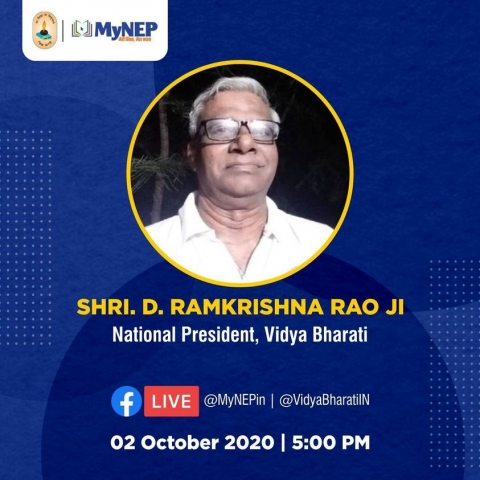 on 2nd October, 2020 at 5 pm