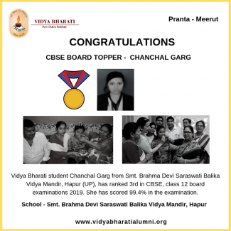 Chanchal Garg got  All- India 3rd position in XII CBSE (2018-19)