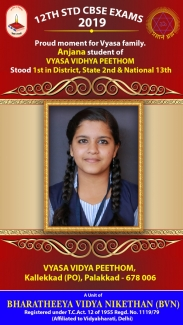 Anjana stood 1st in District,State 2nd & National 13th : CBSE XII-2019