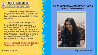Vidya Bharati Alumni Appointed As District Magistrate