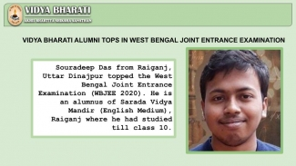 Vidya Bharati Alumni Tops In West Bengal Joint Entrance Examination