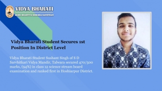 Vidya Bharati Student Secures 1st Position In District Level