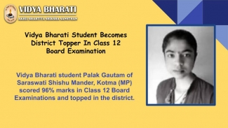 Vidya Bharati Student Becomes District Topper In Class 12 Board Examination