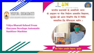 Vidya Bharati School Develops Automatic Sanitizer Machine - Haryana