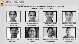 VB Punjab showed extraordinary performance in Board Examinations 2020