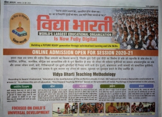 Vidya Bharati Inaugurated e-learning App