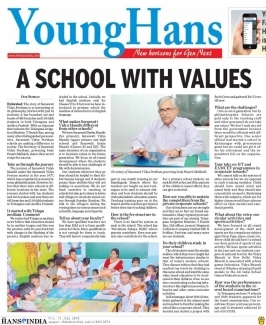 A school with values: Saraswati Vidya Peetham