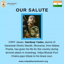state is proud of martyr Sandeep Yadav