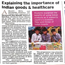 SBM, RG in News (Times of India, 16.10.19)