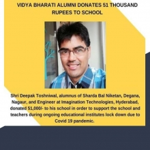 Shri Deepak Toshniwal, donated 51,000/- to his school.