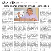 News Coverage  #MyNep