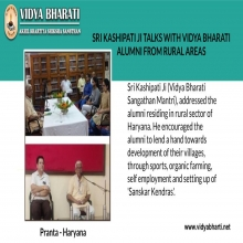 Sri Kashipati Ji Talks With Vidya Bharati Alumni From Rural Areas