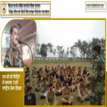 NCC Cadets  Celebrate 73rd  National Army Day