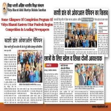 Some Glimpses Of Completion Program In Leading Newspapers