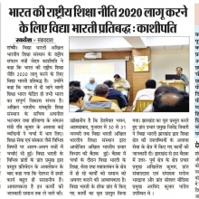 India's education should be India based: JM Kashipati