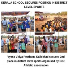 Kerala School Secures Position in District Level Sports