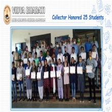 Collector Honored 25 Students