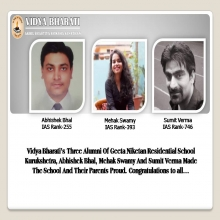 Vidya Bharati 3 alumni of Kurukshetra selected in IAS