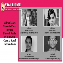Vidya Bharati Students Ranks In District In Class 12 Board Examinations