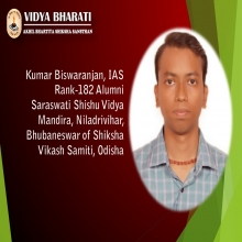 Vidya Bharati Alumni From Odisha Ranks In Civil Service Examination