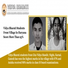 Vidya Bharati Students From Village In Haryana Score More Than 95%