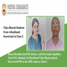 Vidya Bharati Students From Jharkhand Scored 99% in Class X