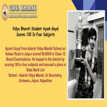 Vidya Bharati Student Ayush Goyal Scores 100 In Four Subjects