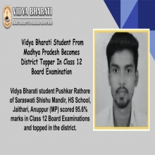 Vidya Bharati Student From Madhya Pradesh Becomes District Topper In Class 12 Board Examination