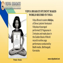 Vidya Bharati Student Makes  World Record In Yoga