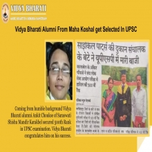 Vidya Bharati Alumni From Maha Koshal get Selected In UPSC