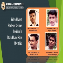 Vidya Bharati Students Secures Position In Uttarakhand State Merit List