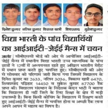 Five Vidya Bharati Students Selected for IIT-JEE Mains