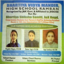 Academic Achievements in J&K