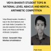 Champion of National Level Abacus and Vedic Maths Competition-Amaldev.A